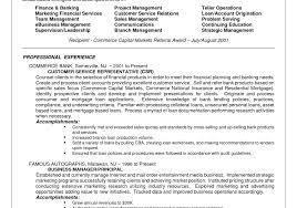 resume sample resume for teller position bank samples banking