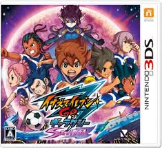 amazon nintendo 3ds black friday inazuma eleven go galaxy supernova japan import available at