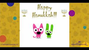 hoops and yoyo happy hanukkah ecard hallmark ecards