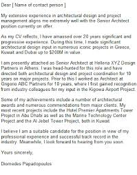 cover letter for architect architect cover letter sle