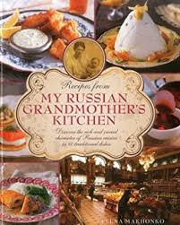 to the table the russian cookbook anya bremzen