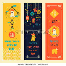Decorations For Lunar New Year by Chinese New Year 2017 Stock Images Royalty Free Images U0026 Vectors