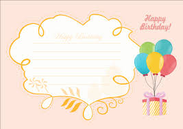 text birthday card free editable and printable birthday card templates