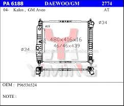 gm daewoo transmission parts gm daewoo transmission parts