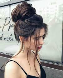 cuisiner chignons épinglé par yolibook sur coiffures coiffures cheveux