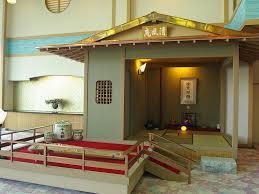 abashiri family best price on hotel abashirikoso in abashiri reviews