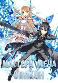 Famosos The most awesome images on the Internet | Pinterest | Sword art  &SE82