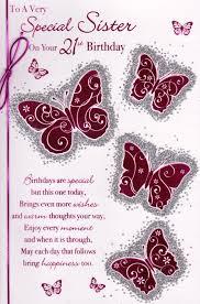 birthday card for a sister alanarasbach com