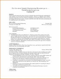 resume for software developer download pollution control engineer sample resume
