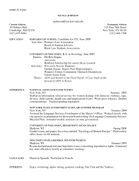 Resume Samples For Government Jobs by Summer Job Resume Sample Best Free Resume Collection