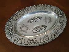 shabbat plate collectible judaic cups plates ebay