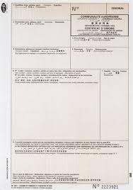 chambre de commerce certificat d origine chambres de commerce et d industrie 5 certificat dorigine