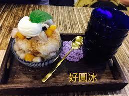 r馮lette cuisine 幸福日光 home hualian city menu prices restaurant reviews