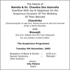 muslim wedding invitation wording muslim wedding cards format endo re enhance dental co
