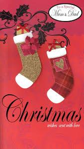 mum u0026 dad luxury large embellished christmas card nice message