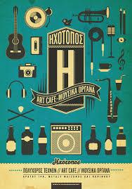Minimalist Graphic Design Vintage Minimalist Posters Design Graphic Design Junction