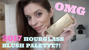 2017 hourglass blush palette first look youtube