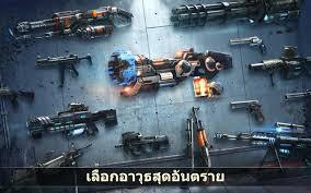 โกงเกม dead target zombie v2 7 3 mod apk apkgamehack com โหลด