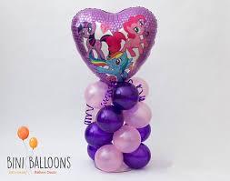 my pony balloons my pony balloon centerpiece set my pony table