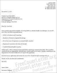 cover letter for case manager position