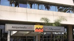 attijari wafa bank siege casablanca attijariwafa bank créé une nouvelle filiale dénommée attijari