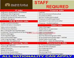 planning engineer jobs in dubai uae for americans hospital al futtaim careers staff recruitment al futtaim group
