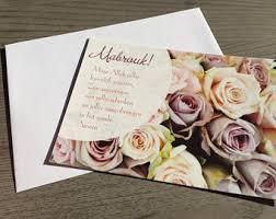 Islamic Wedding Invitation Islamic Wedding Card Etsy