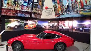 auto junkyard escondido japanese steel at san diego automotive museum 2017 video
