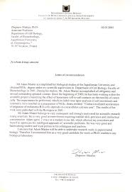 recommendation letter for medical laboratory technician cover