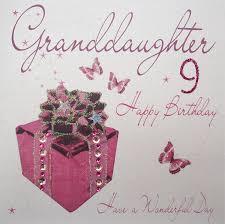 birthday card for granddaughter alanarasbach com