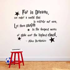 quotes on home design harry potter for in dreams vinyl quotes wall decal home decor