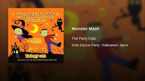 Monster Halloween Party Monster Mash Youtube
