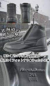 lightweight motorcycle boots mens shoes aoi shoujikidonya rakuten global market mens shoes 682 north