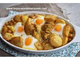recette de cuisine alg駻ienne facile kebab algérien au poulet poulet aux pommes de terre frites les