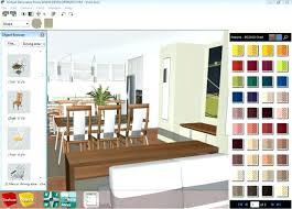 drelan home design software 1 27 free room design software for pc room design app pc home design