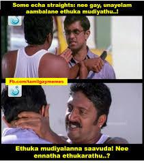 Gay Sex Memes - tamil gay memes posts facebook