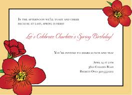 invitation card birthday party invitations cards birthday party announcements