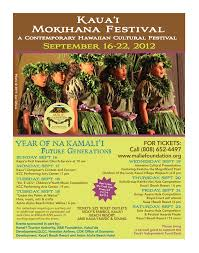 kauai mokihana festival 2012 kauai hi