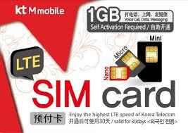 4g lte prepaid sim cards korea sim card 4g lte unlimited data
