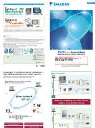 download brochure daikin docshare tips