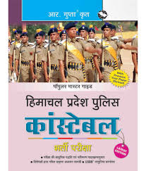 uppcl office assistant practice book hindi by youth competition