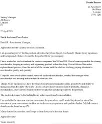 cover letter assistant stock assistant cover letter exle icover org uk