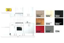 prix meuble cuisine ikea facade meuble de cuisine facade meuble