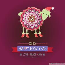 Happy Wedding Elsoar 48 Best Creativemisha Images On Pinterest 2015 Calendar Baby