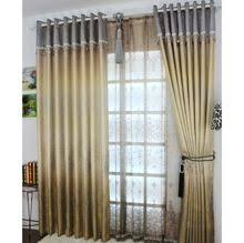 Gold Thermal Curtains 12 Best Curtains For Cheap From Http Www Ogotobuy Com Images On