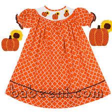search tag pumpkin