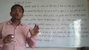 a story of abraham lincon english spoken through hindi