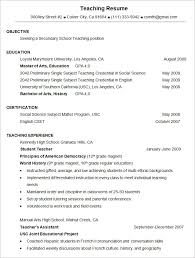 Free Sample Resume Templates Word by Resume Format English Resume Format Teacher English Resume Format