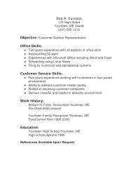 Creative Sample Resume by Customer Sample Resume Of Customer Service