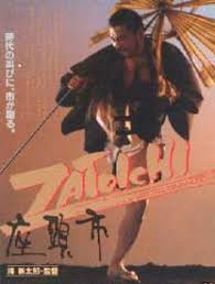 Ichi The Blind Swordsman Wild Realm Reviews Zatoichi 26